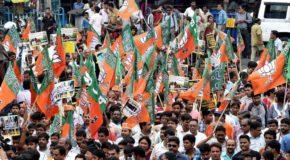 महाराष्ट्र की नगरपालिकाओं, जिला परिषदों और पंचायत समितियों के चुनाव मे बीजेपी की शानदार जीत