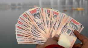 नए लुक में जल्द आएगा 1000 रुपये का नया नोट, प्रिंटिंग शुरू!