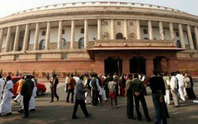 sansad-parliament