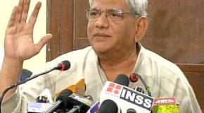 आरएसएस अपने विचार देश पर थोपना चाहता है: सीताराम येचुरी
