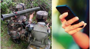 सुरक्षाबलों के ऑपरेशन की जानकारी शेयर करने पर अब होगी कार्रवाई