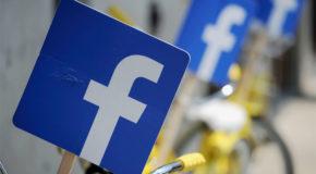 भारत सरकार रख रही है आपके फेसबुक अकाउंट पर नजर..