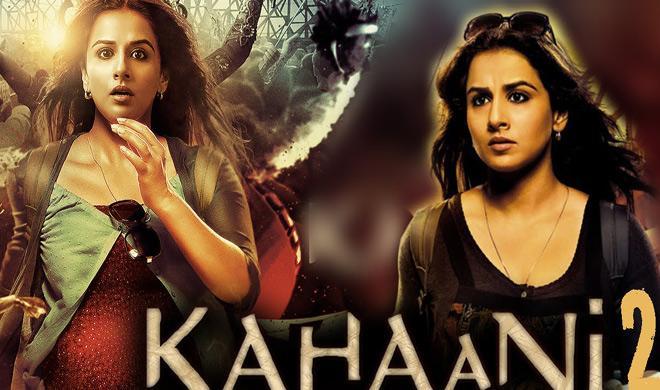 kahaani-2-1481973283