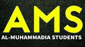 अमेरिका ने लश्कर की छात्र शाखा को घोषित किया आतंकी संगठन