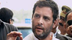 27 चुनावी हार राहुल गांधी के नाम, गिनीज बुक में होगा दर्ज