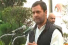 चुनावों के कारण, राहुल गांधी का चीन दौरा स्थगित