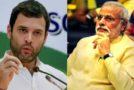 50 दिन पूरा होने पर राहुल गांधी ने प्रधानमंत्री से पूछे पांच सवाल