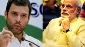 रिजर्व बैंक उसी तरह नियम बदल रहा है जैसे प्रधानमंत्री कपड़े बदलते हैं-राहुल गांधी