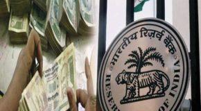 आयकर विभाग ने आरबीआई से कहा, सहकारी बैंकों में नकदी के रिकॉर्ड से हुई छेड़छाड़