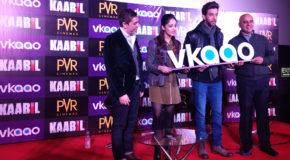 वकाओ ने शुरू की भारत की पहली 'थिएटर आॅन डिमांड' सेवा