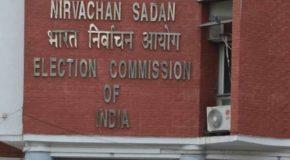चुनाव आयोग की यादव जिलाधिकारियों पर गिरी गाज, 13 डीएम और 9 एसपी हटाये गये