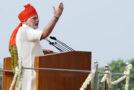 प्रधानमंत्री नरेन्द्र मोदी ने बताये, यूपी में चार प्रकार के भ्रष्टाचार ?