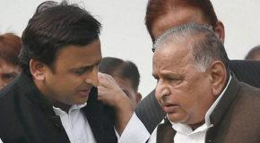 सपा के दोनों गुट अब एक साथ चुनाव लड़ने की तैयारी में