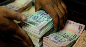 भारत, नेपाल को  देगा  सौ-सौ रुपये के एक करोड़ नोट