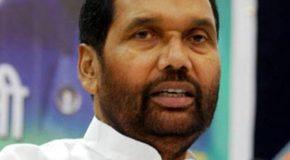 सोशल मीडिया पर, राम विलास पासवान की गलती पर, लोगों ने घेरा