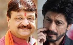 फिल्म रईस और काबिल को देख रहा, ये भाजपाई नेता साम्प्रदायिक नजरों से