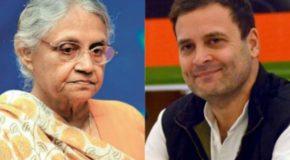 शीला दीक्षित ने राहुल गांधी को पहले बताया अपरिपक्व नेता, बाद में दी सफाई