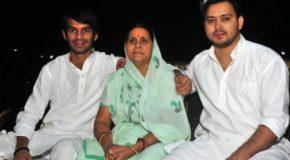 तेजस्वी यादव को मुख्यमंत्री बनाए जाने की, मांग का राबड़ी देवी ने किया समर्थन