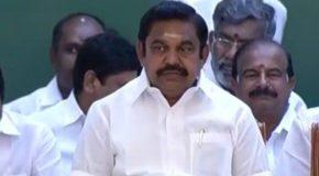 तमिलनाडु – राज्यपाल ने विधानसभा में हुई अप्रिय घटना पर मांगी रिपोर्ट