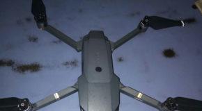 ताजमहल की सुरक्षा में लगी सेंध, उड़ा ड्रोन