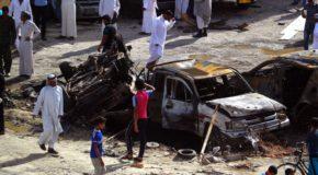बगदाद में कार बम विस्फोट में इस्लामिक स्टेट का हाथ, 18 की मौत, 50 घायल