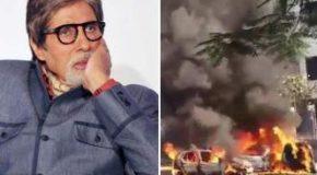 अमिताभ बच्चन के घर के बाहर खड़ी गाड़ियों में लगी आग