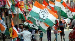 भाजपा ने गोवा में विधायकों को खरीदने में, एक हजार करोड़ खर्च किये- कांग्रेस