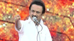 तमिलनाडु-स्पीकर के खिलाफ अविश्वास प्रस्ताव लाएगी द्रमुक