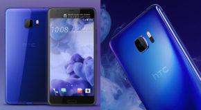 एचटीसी ने पेश किए दो नए स्मार्टफोन, बेहतरीन फीचर्स से है लैस