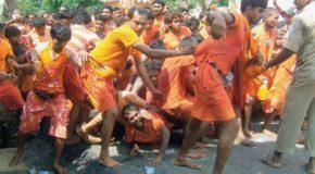 हादसे में कावड़िए की मौत, ग्रामीणों ने किया हंगामा