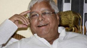 लालू प्रसाद यादव ने प्रधानमंत्री नरेंद्र मोदी से 'अब न हंसाने' का किया निवेदन