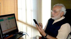 सोशल मीडिया में, मोदी की आपत्तिजनक फोटो पोस्ट करने का आरोपी गिरफ्तार