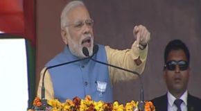 मणिपुर की बर्बादी के लिए कांग्रेस जिम्मेदार: प्रधानमंत्री नरेन्द्र मोदी
