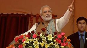 प्रधानमंत्री नरेंद्र मोदी ने लोहिया को जयंती पर याद किया