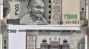 पीएम मोदी की नोटबंदी फेल ,पाकिस्तान में छप रहे हैं 500 के नकली नोट