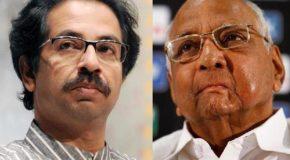 महाराष्ट्र में अल्पमत में आई भाजपा का समर्थन नहीं करेगी एनसीपी: शरद पवार