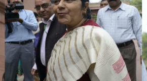 अमेरिका में नस्लीय हमले में भारतीय की हत्या के बाद दूतावास अधिकारी कंसास रवाना