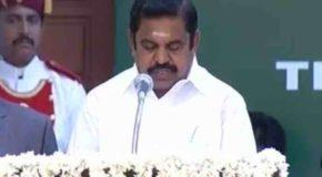 तमिलनाडु विधानसभा में मुख्यमंत्री पलानीसामी ने साबित किया बहुमत