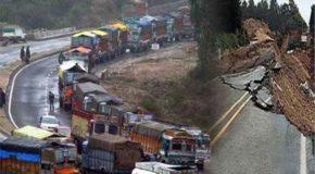 भूस्खलनों के मद्देनजर जम्मू-श्रीनगर राजमार्ग बंद
