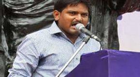 हार्दिक पटेल ने भी गुजरात में ईवीएम के बजाय बैलेट पेपर से चुनाव कराने की मांग की