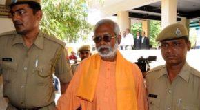 मक्का मस्जिद ब्लास्ट मामला, हैदराबाद कोर्ट से स्वामी असीमानंद को मिली जमानत