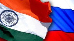रूस किसी अनुभवी राजनेता को बना सकता है, भारत में राजदूत