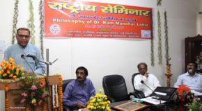 राजनीतिक गुलामी से ज्यादा घातक मानसिक गुलामी: प्रो. आनन्द कुमार