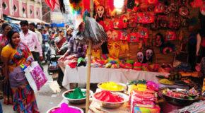 होली का त्योहार आया, मिलावटी का बाजार गरमाया