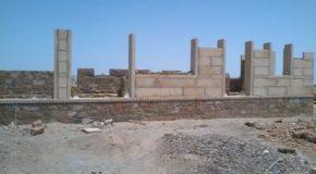 गाजियाबाद में शुरू होगा ,कैलाश मानसरोवर यात्रियों के लिए, भवन निर्माण
