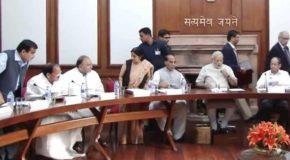 सरकार ने एनएसईबीसी के गठन को दी मंजूरी
