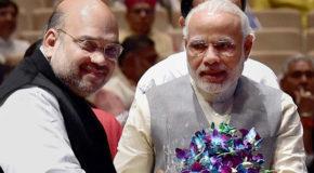 भाजपा संसदीय बोर्ड की बैठक समाप्त, जल्द होगा कैबिनेट में फेरबदल
