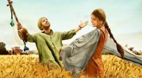 मिर्जा-साहिबा की अनंत प्रेमगाथा को फिर से रच रहा है फिल्लौरी का गाना 'साहिबा, मिर्जा-साहिबा'