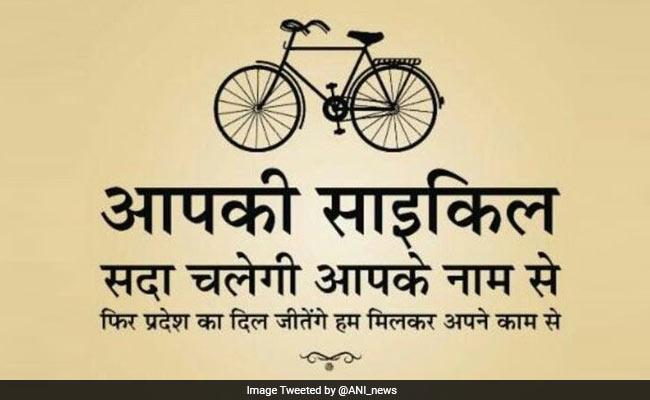 samajwadi-party_650x400_sp