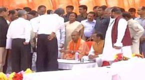 गोमती रिवर फ्रंट की धीमी रफ्तार पर, मुख्यमंत्री योगी ने अधिकारियों को लगाई फटकार